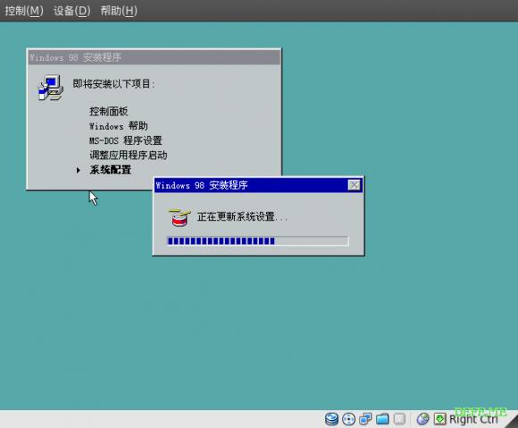 Screenshot-WIN98 [正在运行] - VirtualBox OSE-3.png