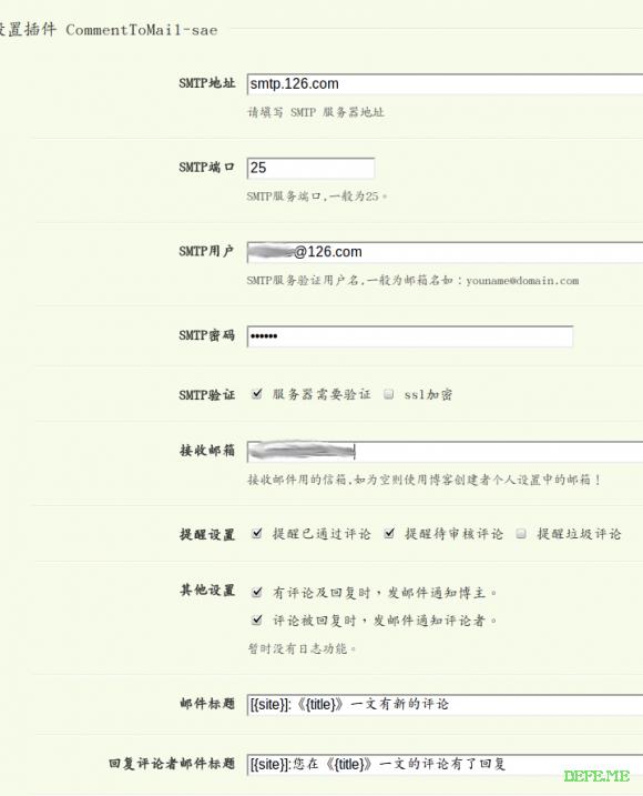 Screenshot-2011-11-20 22:30:48.png